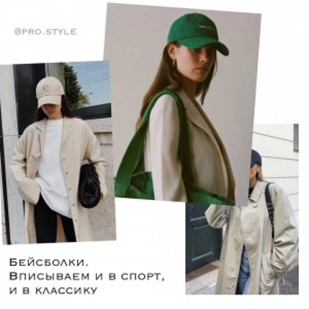 pro.style-20210328_194142-165092244_307891014103462_4322181243393999568_n.
