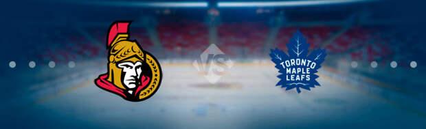 Оттава Сенаторз - Торонто Мэйпл Лифз: Прогноз на матч 13.05.2021