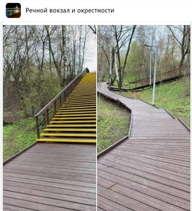 Настилы в парке «Левобережный» будут покрашены для слабовидящих