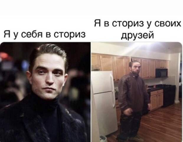Юмор про компьютер