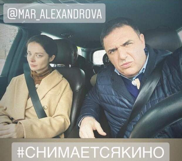 «После смены»: Максим Виторган встретился с Мариной Александровой