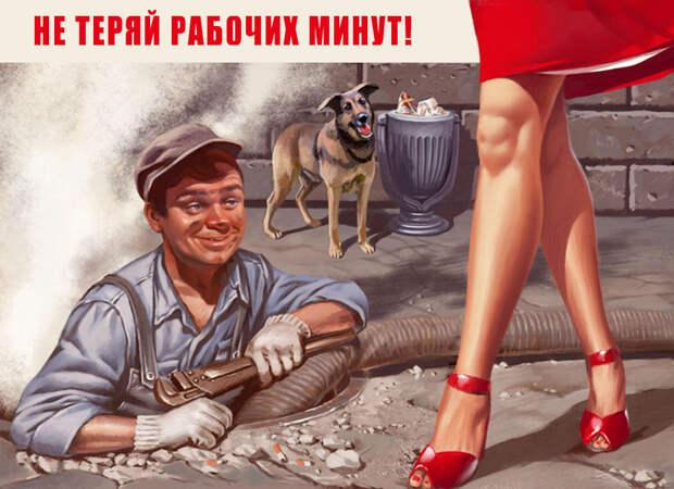 Валерий Барыкин представил, что в СССР не было цензуры. И вот что получилось