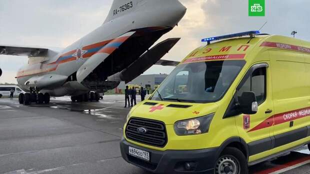 Борт МЧС с пострадавшими при стрельбе в Казани прилетел в Москву