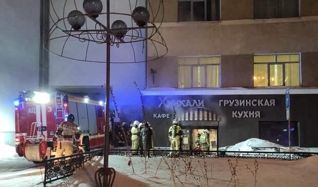Загорелись «Хинкали» вздании Уральского института управления вЕкатеринбурге