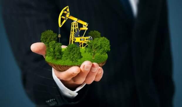 Оценку нефтегазовых компаний РФсучетом ESG-трендов пересмотрел «ВТБ Капитал»