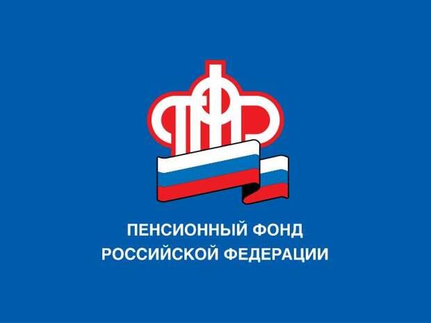ПФР в Севастополе: работодатели должны сдать отчет СЗВ-М за апрель до 17 мая 2021 года