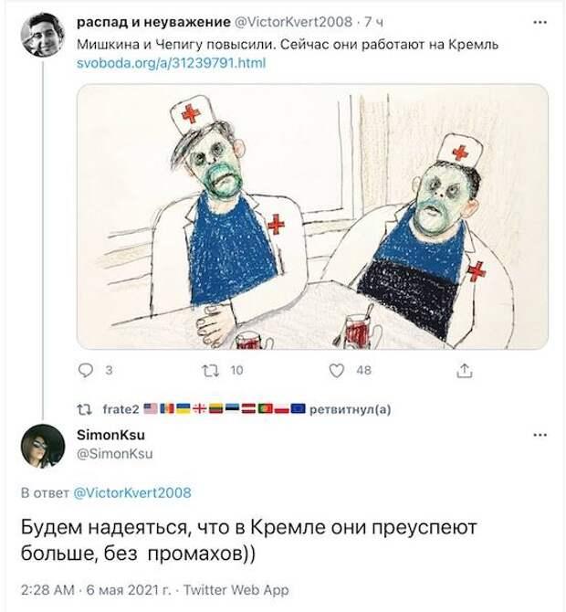 Bellingcat: «Петров» и «Боширов» получили повышение и работают «представителями» Кремля в регионах