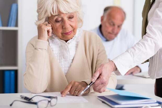 Названа справка, существенно увеличивающая размер пенсии