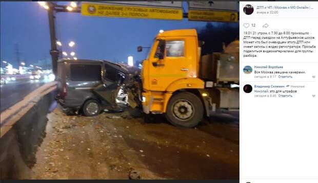 У съезда на Алтуфьевку грузовик раздавил микроавтобус почти всмятку