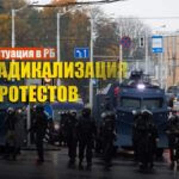 «Применять боевое»: МВД РБ допустило применение боевого оружия против протестующих