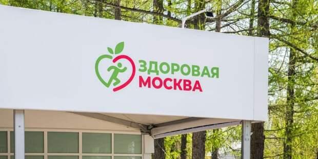 В павильоне «Здоровая Москва» в Лианозове временно отменили диспансеризацию