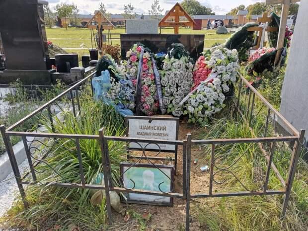 Любовь к отеческим гробам...