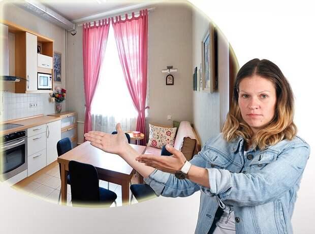 4. Чтобы помещение казалось просторнее, риэлтор часто не заходит в комнату
