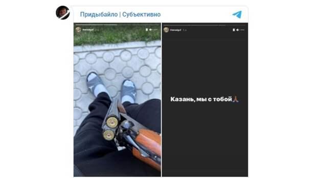 Шпагат Волочковой в день траура по погибшим в Казани рассердил фанатов