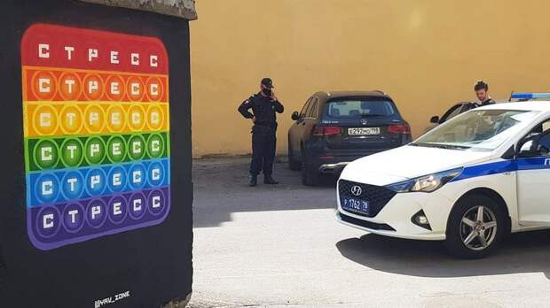 На месте скандального граффити с «поп-итом» в Петербурге появилось патриотическое