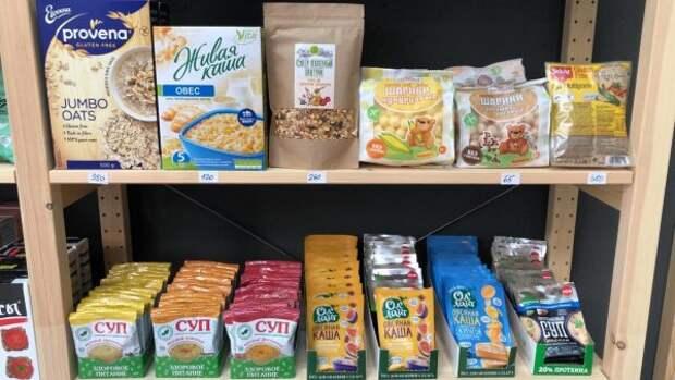 Магазин здорового питания «Мята» – развлечения на горнолыжном ...
