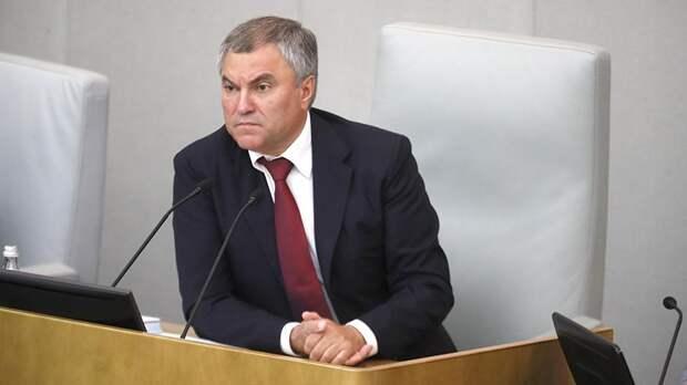 Володин назвал действия властей Польши оскорбляющими память советских солдат