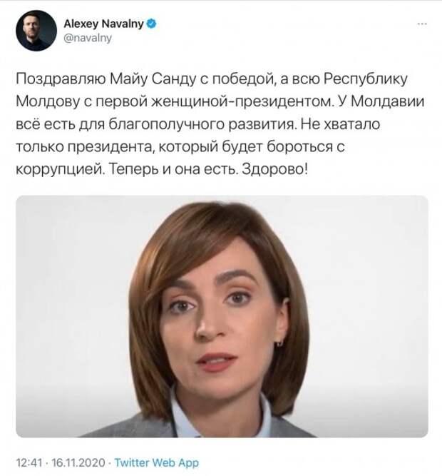 Дурная примета, или Токсичный Навальный