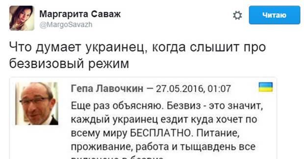 В ЕС инспекторы миграционной службы насмерть забили украинца
