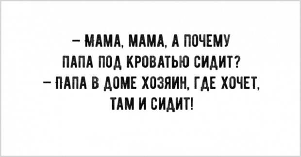 anekdot-3