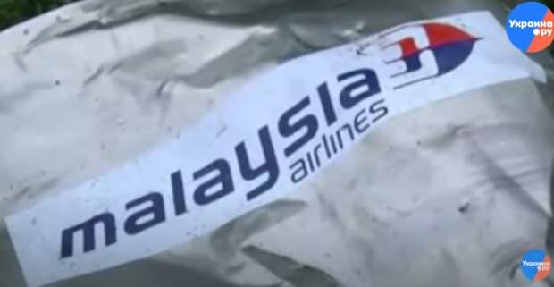 Суицид международного масштаба: неприятная правда о гибели MH-17