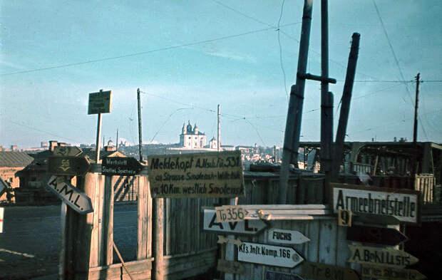 1942. Немецкие указатели на Витебском шоссе