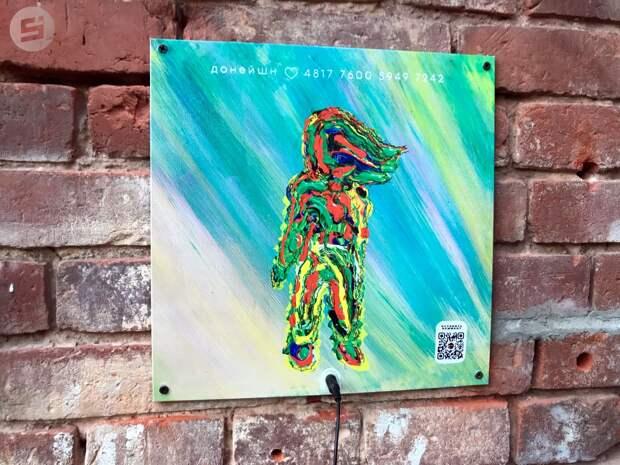 Новый музыкальный арт-объект появился на стене жилого дома в Ижевске