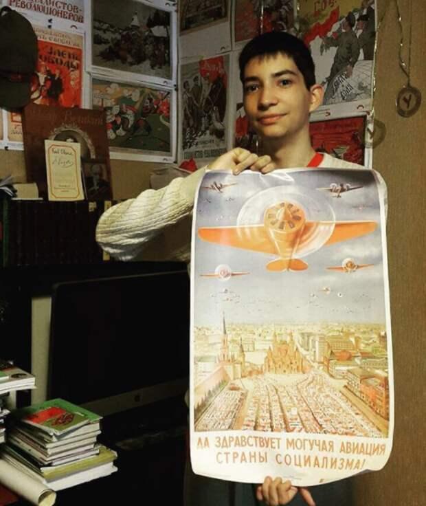 Стрелявший на Красной площади Павел Крисевич — фото до болезни и после