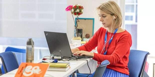 Сергунина: Коворкинг-центры НКО возобновили работу в привычном режиме/mos.ru