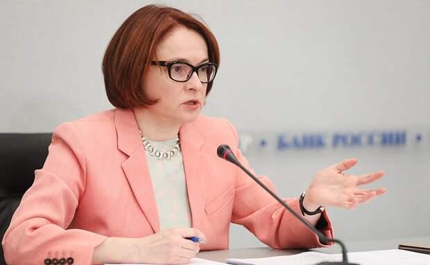 Экономика РФ восстановилась