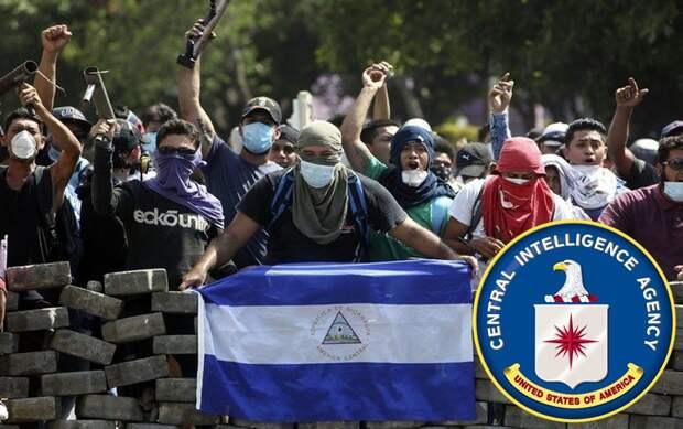 Вашингтон готовит свержение президента Никарагуа Даниэля Ортеги