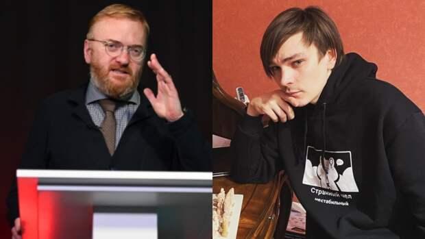 Виталий Милонов объяснил, почему рэперу Славе КПСС не стать депутатом