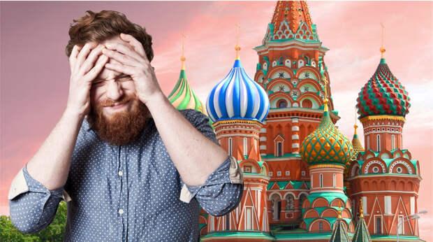 9 русских привычек, которые могут показаться иностранцам немного странными