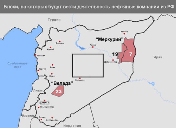 Сирийский чиновник рассказал о сотрудничестве с российскими нефтяными компаниями