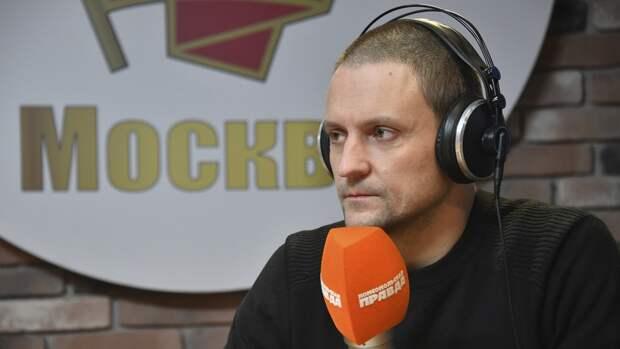 Удальцов объяснил, почему россияне не приемлют заискивания сторонников Навального перед Западом