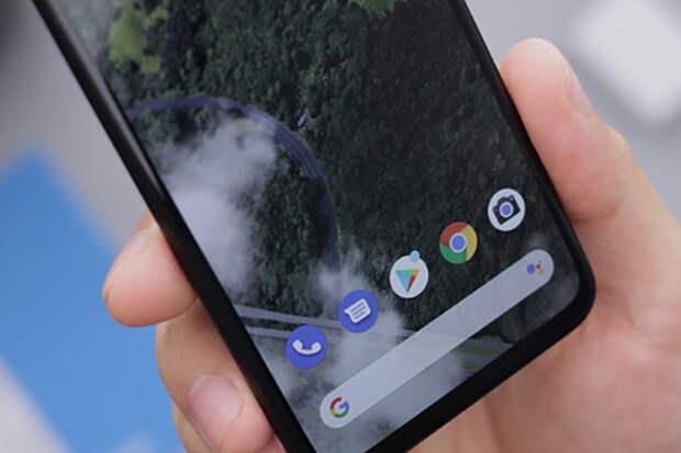 Google обвинили в постоянной слежке за пользователями смартфонов