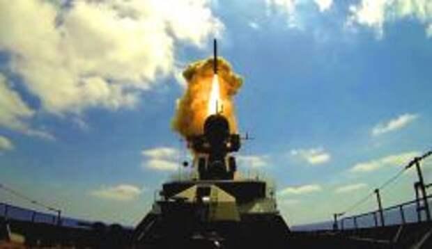 """Пуск крылатой ракеты """"Калибр"""" с малого ракетного корабля Черноморского флота из акватории Средиземного моря"""