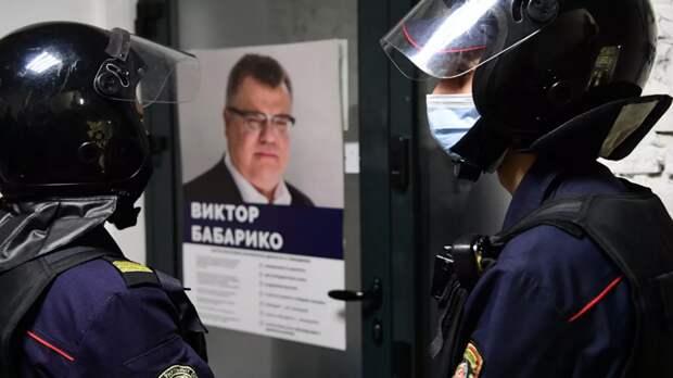 Прокурор попросил приговорить Бабарико к 15 годам лишения свободы