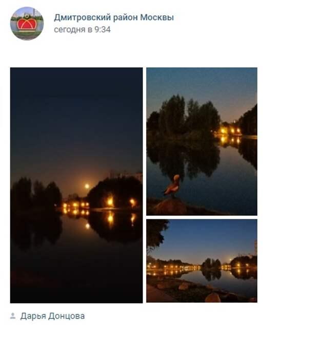 Фото дня: спокойствие вечернего парка «Ангарские пруды»