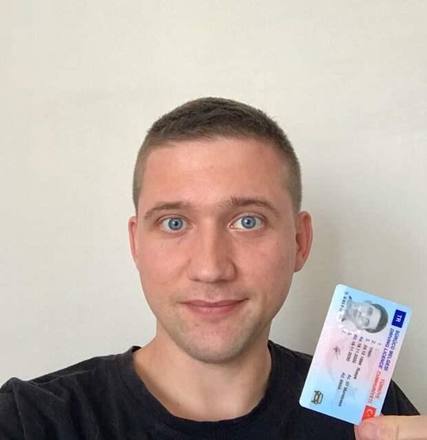 Как поменять водительские права в Турции? Пошаговый план с ценами
