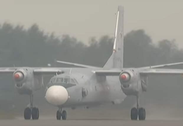 На Камчатке нашли обломки разбившегося Ан-26 - выживших нет
