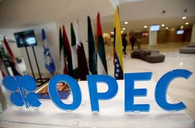 ОПЕК немного повысила прогноз добычи нефти и конденсата в РФ