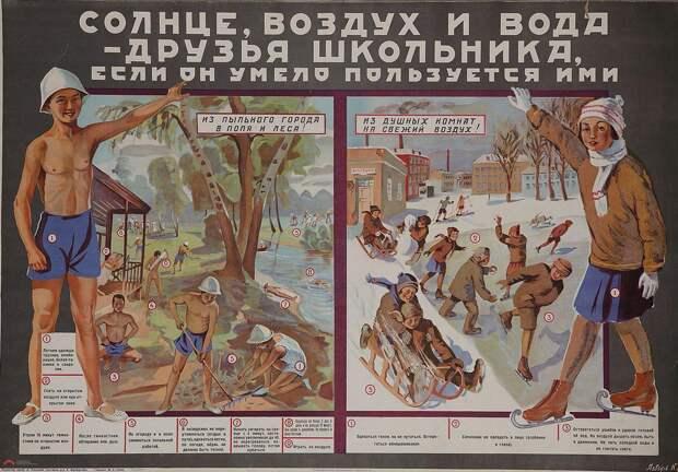 Жизнь Советского Союза в фотографиях. 1930-е... Ч.1