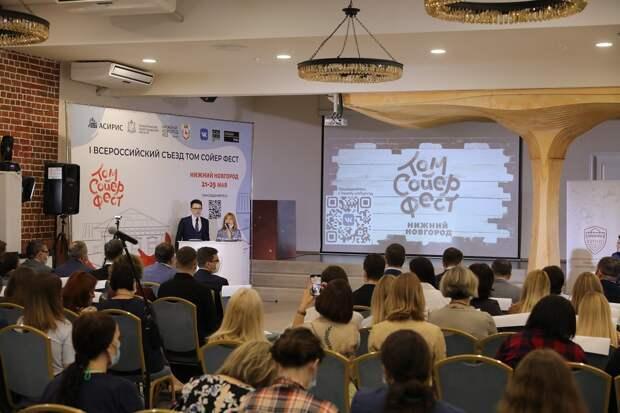 Глеб Никитин: «Собственникам будет оказана комплексная поддержка при ремонте объектов культурного наследия»