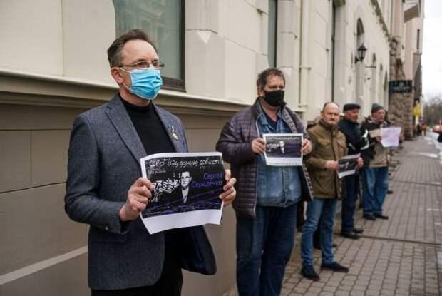 Депутаты изЛатвии иЭстонии просят президента Кальюлайд вступиться заСереденко