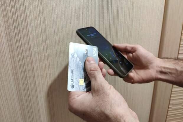 Мелочь, а неприятно: малолетний приморец украл деньги с банковской карты