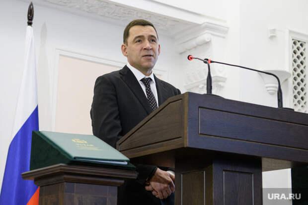 Наследник Тетюхина обвинил свердловские власти врейдерстве