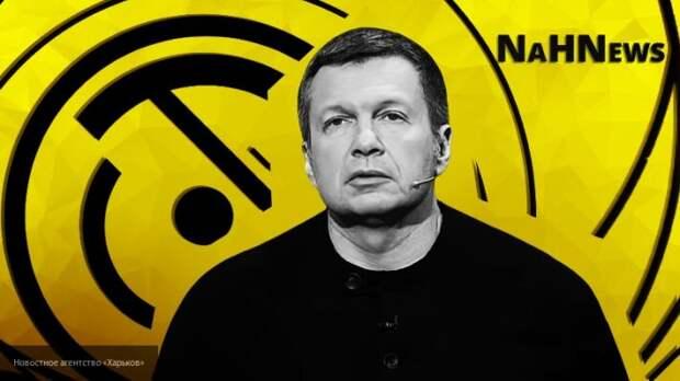 Соловьев обнажил парадокс обследования Навального и позиции Германии
