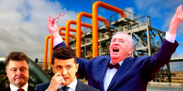Украинцы смеялись над предсказаниями Жириновского. Но настало время посмеяться ему