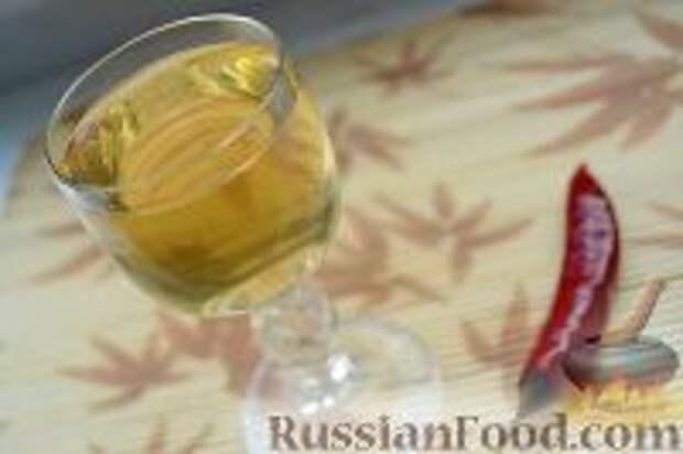 Фото приготовления рецепта: Крамбамбуля - шаг №10